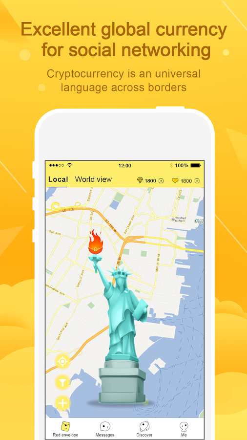 LoMoStar- screenshot