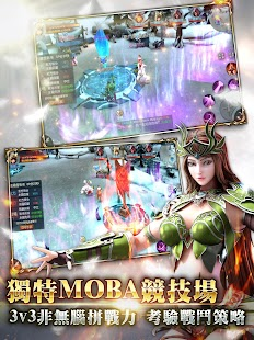 榮耀王座- screenshot thumbnail