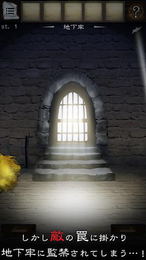 玩冒險App|脱出ゲーム 古城からの脱出免費|APP試玩