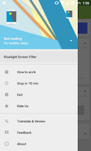 Bluelight Screen Filter- screenshot thumbnail