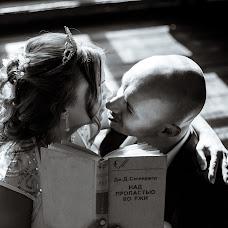 Wedding photographer Yuliya Tkachuk (yuliatkachuk). Photo of 10.03.2017