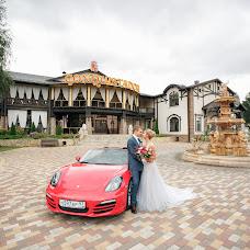 Wedding photographer Sergey Kuprikov (KupersFamily). Photo of 22.01.2018