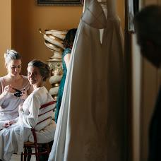 Свадебный фотограф Евгений Веденеев (Vedeneev). Фотография от 24.06.2019
