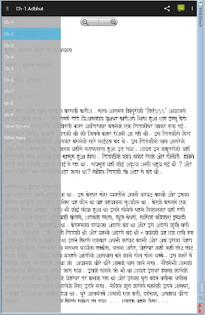 Hindi Novel Book - Adbhut 5.0 screenshot 933428