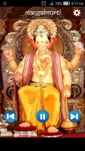 Lord Ganesh Ringtones