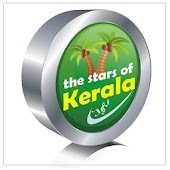 The Stars of Kerala