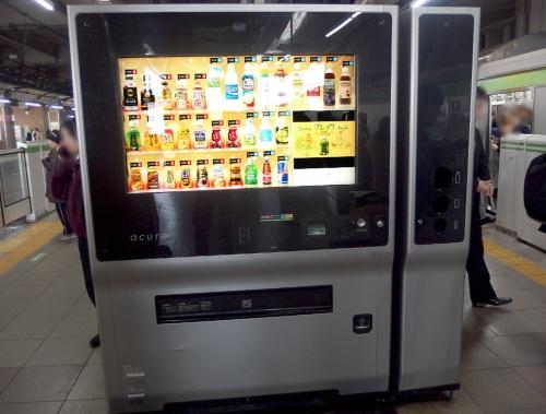 JR東日本の山手線の駅に設置された大型タッチパネル付きの飲料自動販売機。自販機の製造は富士電機が、飲料の販売事業はJR東日本ウォータービジネスが担う。日経 xTECHが撮影
