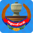 Pursat News icon
