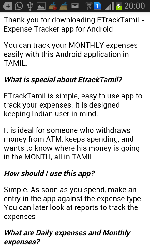 Tamil Expense Tracker- screenshot