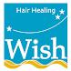Hair Healing Wish(ヘアーヒーリングウィッシュ)公式アプリ