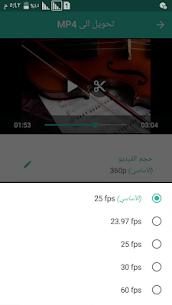 برنامج ضغط الفيديو –  تحويل الفيديو إلى MP3 5