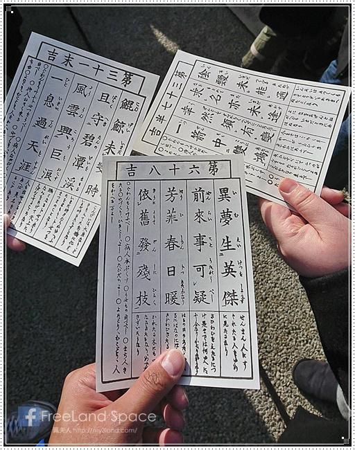 淺草寺take2-5.JPG