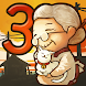 Showa Candy Shop 3: Grandma's Purring Postmaster - Androidアプリ