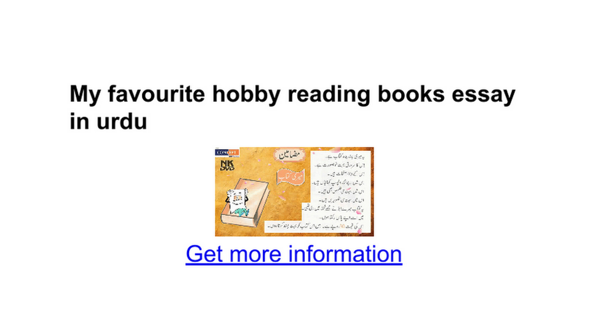 my favourite hobby reading books essay in urdu google docs