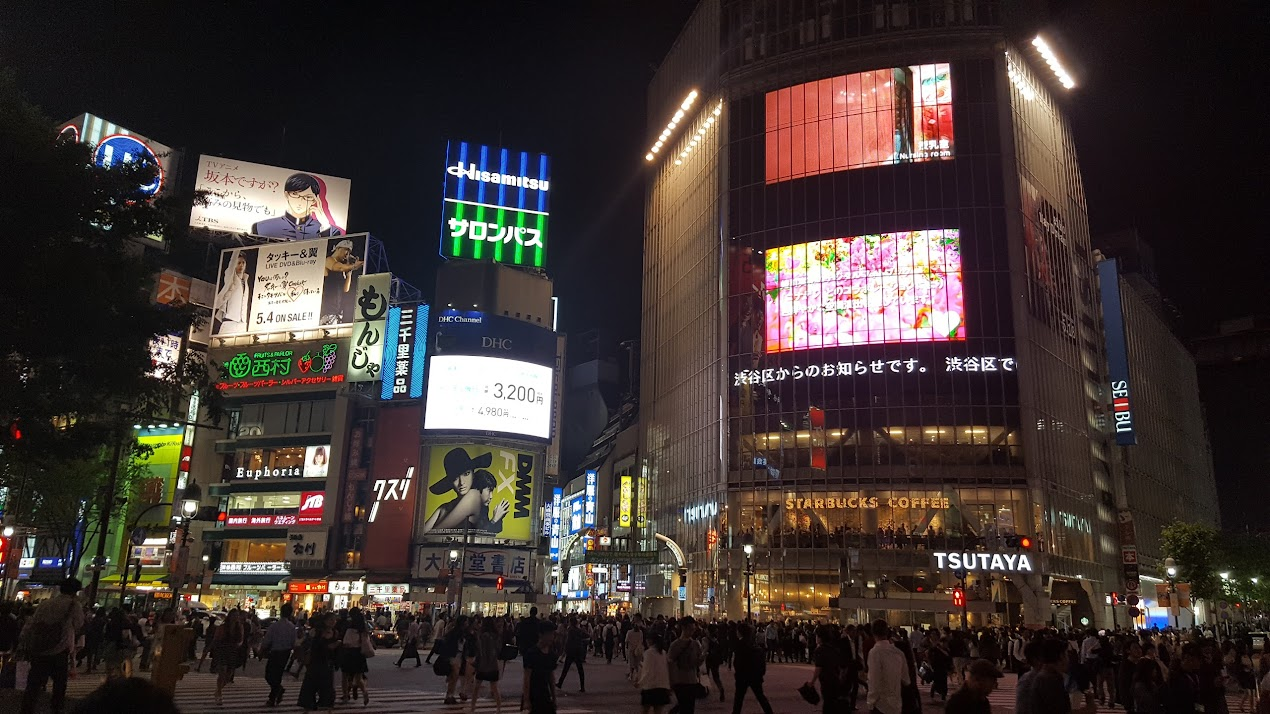 Tokyo Time Square