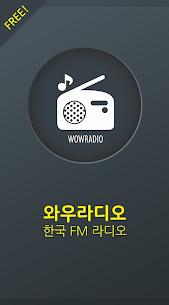 ?? ??? - ?? FM ???