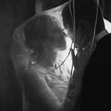 Wedding photographer Anton Nechaev (BroskevPhoto). Photo of 01.02.2018