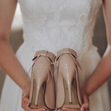 Wedding photographer Tatyana Pilyavec (TanyaPilyavets). Photo of 15.08.2018