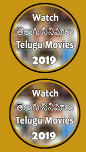 Telugu movies 2019 App Download For Android 1