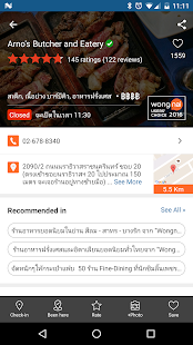 Wongnai: Restaurants & Reviews Screenshot 4