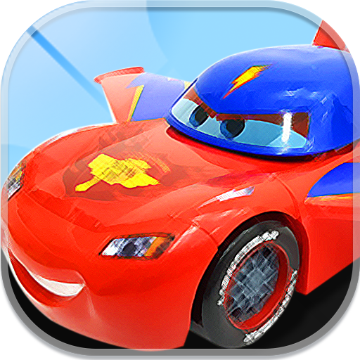 Guide Cars Fast As Lightning Wind Cars 3 McKing