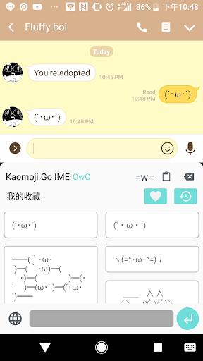 Kaomoji GOづ(・ω・)づ screenshot 2