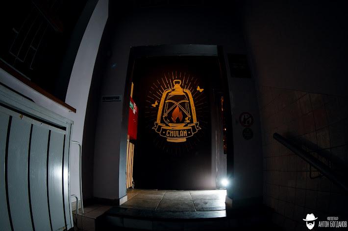 Фото №8 зала CHULAN