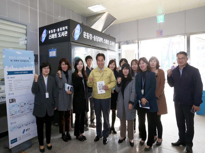 '무인 스마트도서관'3호점 운동장?송담대역에 오픈