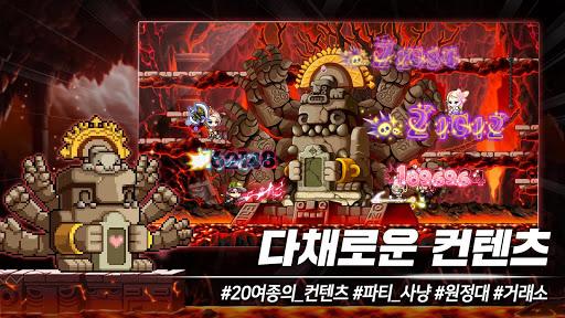 uba54uc774ud50cuc2a4ud1a0ub9acM screenshots 15