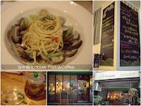 House Pasta & Coffee