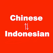 Chinese-Indonesian Translator