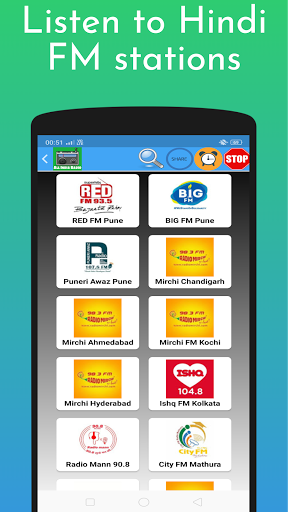 All India Radio screenshot 5