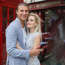 Wedding photographer Margo Ishmaeva (Margo-Aiger). Photo of 31.08.2017