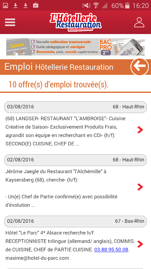 LHR Emploi- screenshot