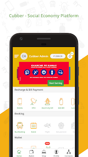 Cubber - Recharge, Payment, Refer & Earn Cashback Screenshot