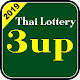 Thai Lottery Books APK