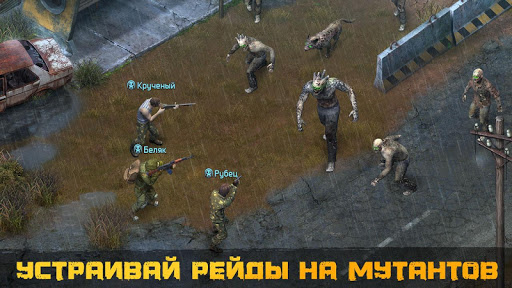 Dawn of Zombies: Survival after the Last War 2.13 Screenshots 5