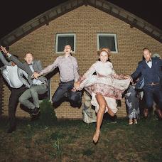 Wedding photographer Yuliya Bokhan (JuliyaBokhan). Photo of 05.11.2017