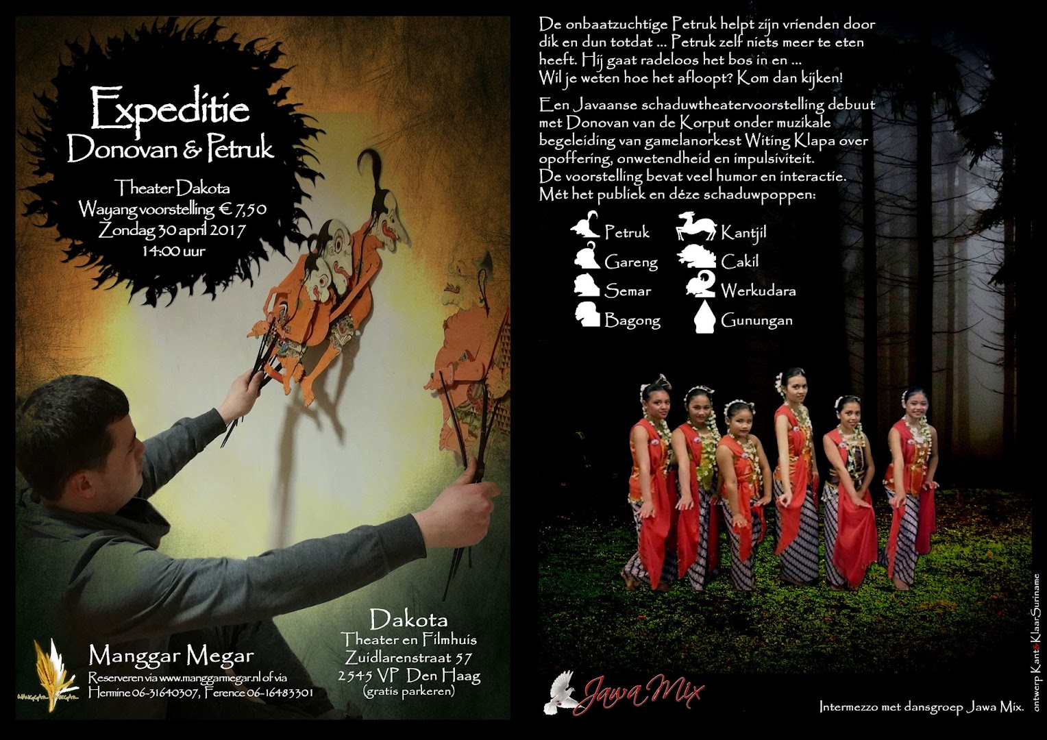 Wayang Kulit Expeditie met Petruk en Donovan in Theater Dakota