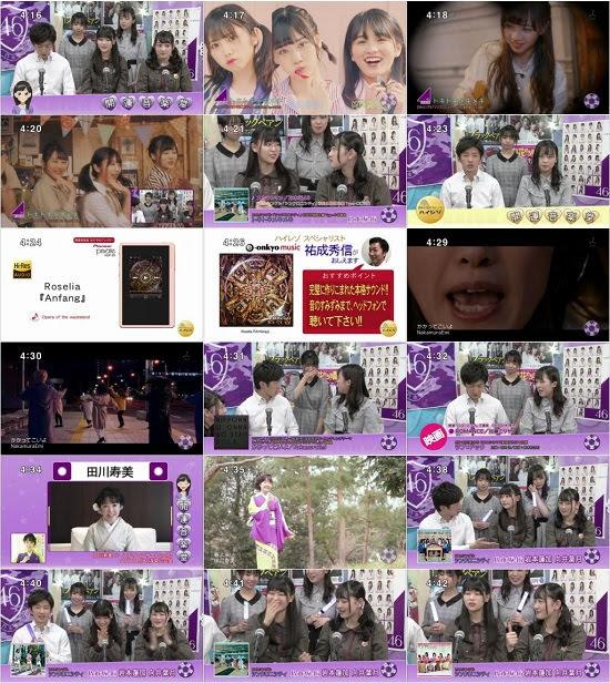 (TV-Variety)(720p+1080i) 乃木坂46 – 開運音楽堂 180505