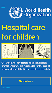 WHO Hospital Care for Children- screenshot thumbnail