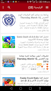 ‫متجر idroid‬‎- screenshot thumbnail