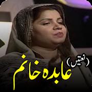 Abida Khanam Naats Apps On Google Play