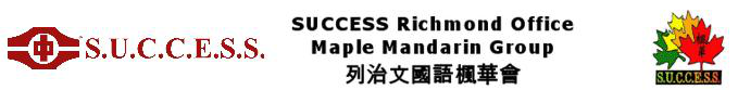 maple logo.png