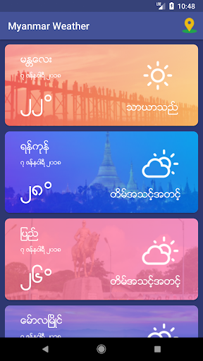 Myanmar Weather App 1.0 screenshots 8