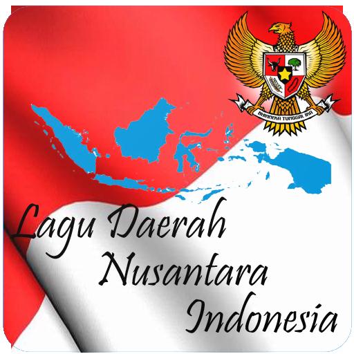 Kumpulan Lagu Daerah Nusantara