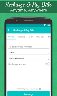Mobile Recharge,Wallet & Shop - screenshot thumbnail