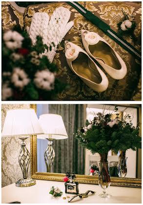 Wedding photographer Лена Булычева (bela). Photo of 25.04.2019