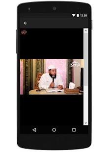 Kajian Ustadz Khalid Lengkap - náhled