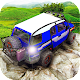 Extreme Monster Truck Driving Android apk
